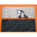 HP Probook 4330s (XX948EA) Notebook XEO Dizüstü Bilgisayar Klavyesi